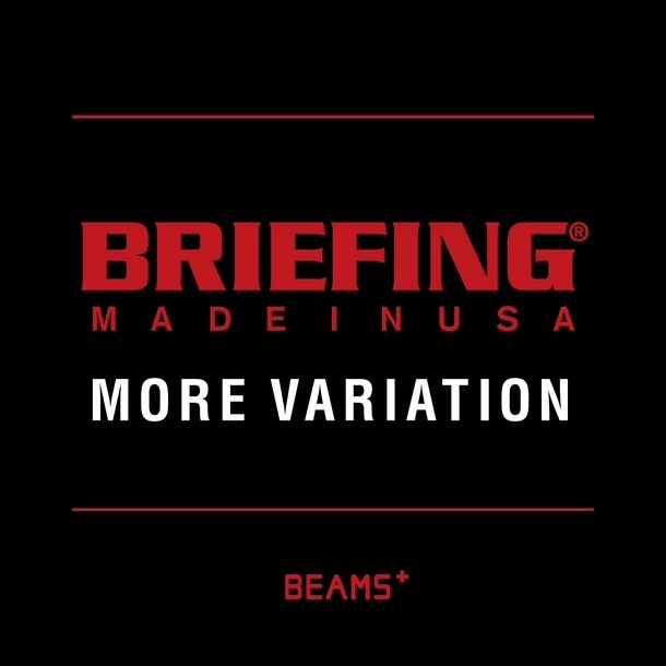 BRIEFING MORE VARIATION開催!