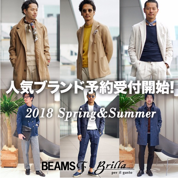 Buyer's recommend !2018Spring&Summer items