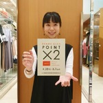 BEAMS CLUB CARD W Pointキャンペーン告知!!