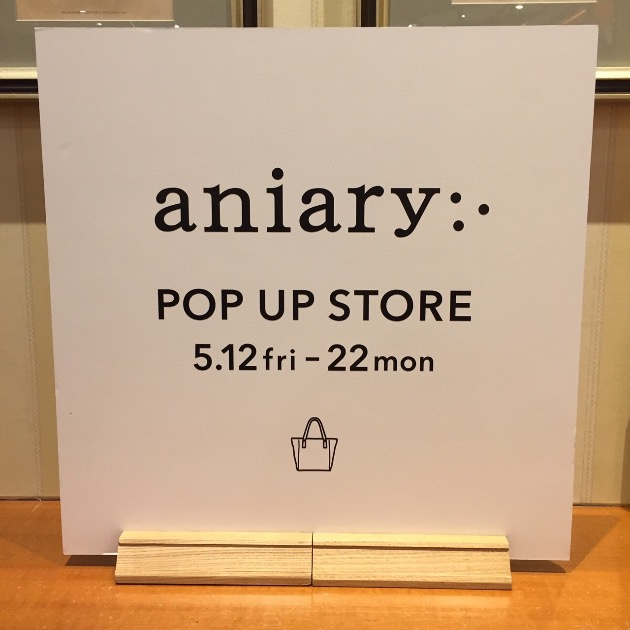 aniary POP UP STORE いよいよ開催‼︎