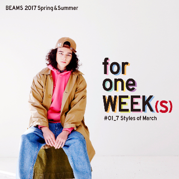 for one WEEK(s) #01_7Styles of March | <BEAMS>2017 Spring&Summer