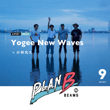 【PLAN B】Yogee New Waves × 小林光大
