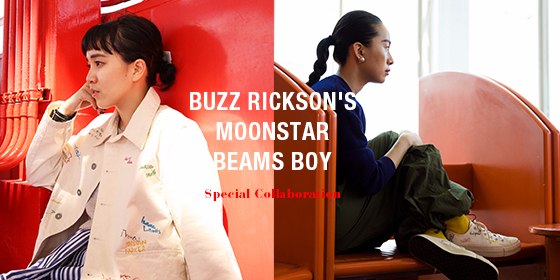 BUZZ RICKSON'S × BEAMS BOY|Special Collaboration