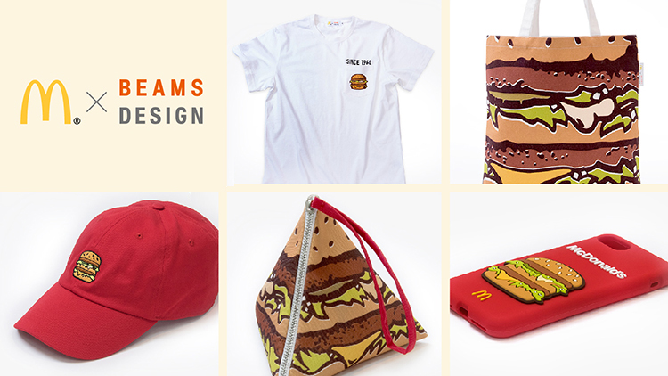 Collab Big Mac pieces by <BEAMS> and <McDonald's>!