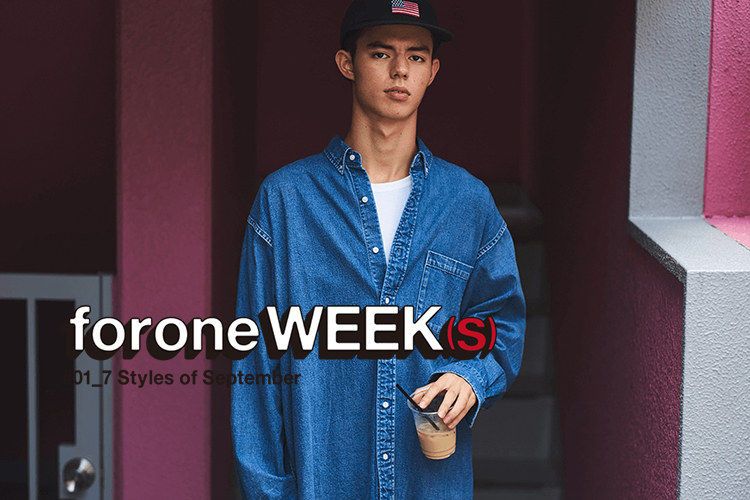 A&W 2017 <BEAMS> | for one WEEK(s) #01_7Styles of September