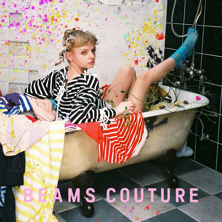 <BEAMS COUTURE>Clothes that exist to make clothing even more fun and unique, one-of-a-kind piece