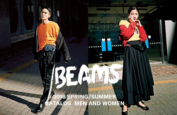 S&S, BEAMS 2018 Collection