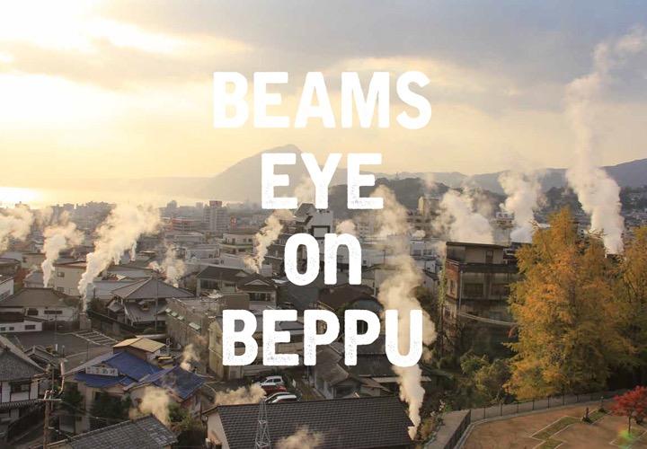 「BEAMS EYE on BEPPU」の画像検索結果