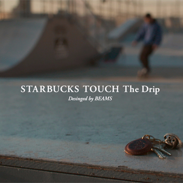 BEAMSプロデュース「STARBUCKS TOUCH The Drip」発売