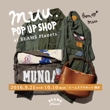 MUU POP UP SHOP at BEAMS Planets YOKOHAMA