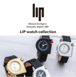 LIP watch collection