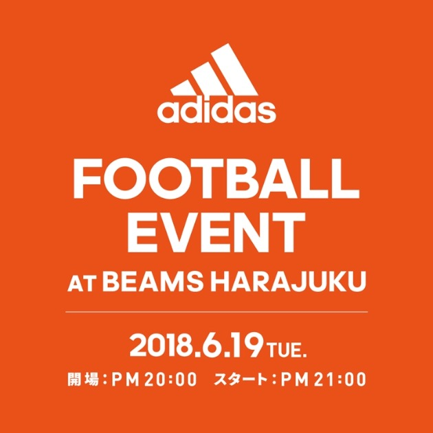 FOOTBALL EVENT at BEAMS HARAJUKU