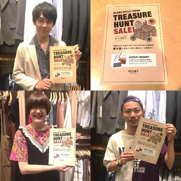 本日から!TREASURE HUNT SALE!!