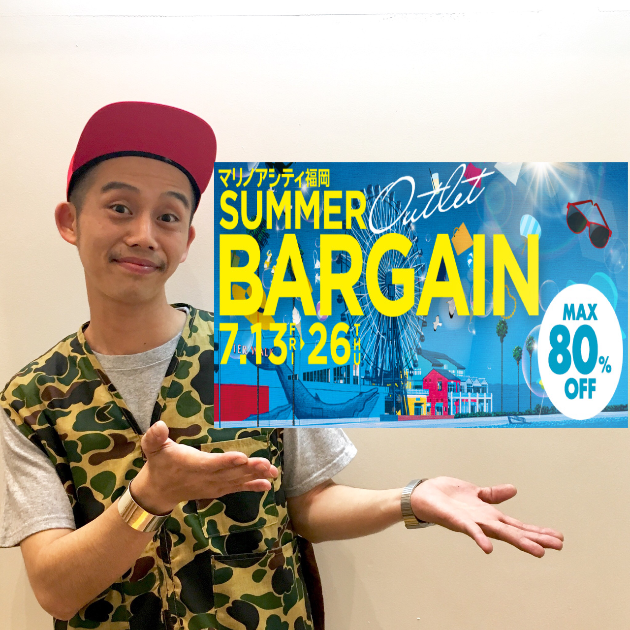 ☆SUMMER OUTLET BARGAIN☆
