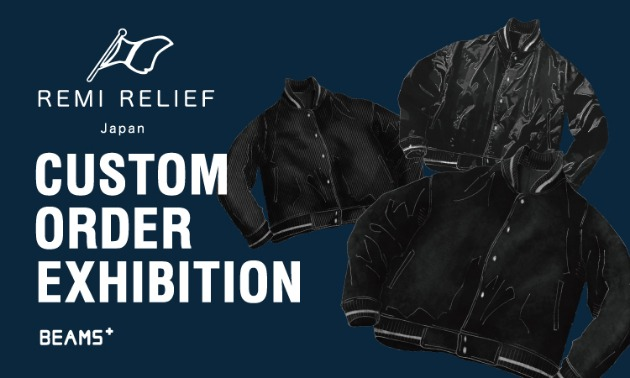 REMI RELIEF CUSTOM ORDER EXHIBITION 2018夏!!