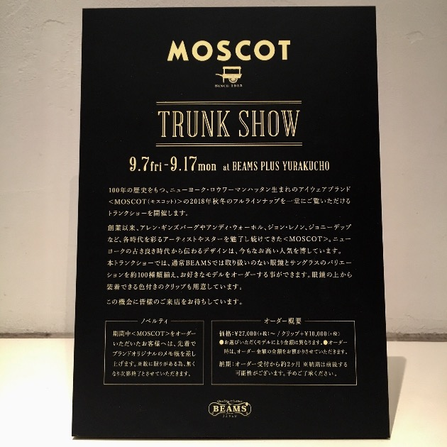 MOSCOT TRUNK SHOWまであと7日。