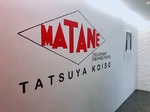 "『""MATANE"" The Japanese Farewall Poster』小磯竜也"