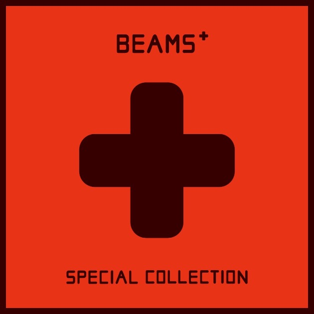 BEAMS PLUS COLLECTION in 博多&熊本