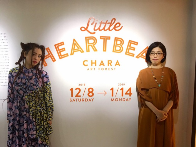 『LITTLE HEARTBEAT』グッズ紹介!