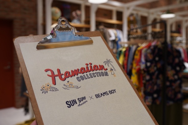 〈Hawaiian Collection〉