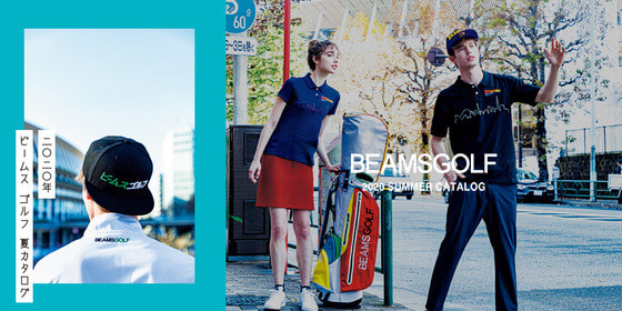 BEAMS GOLF 2020 SUMMER CATALOG