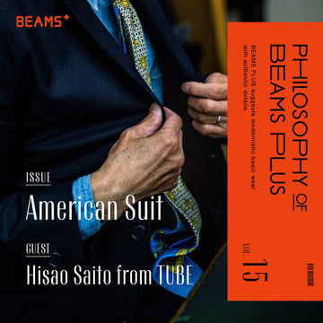 Vol.15 American Suit | GUEST:Hisao Saito from TUBE