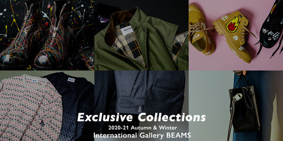 アートピースのような別注アイテム6選 | International Gallery BEAMS Exclusive Collections