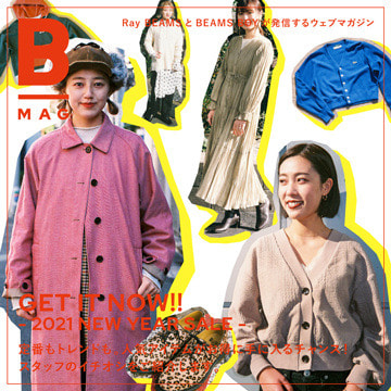B_MAG | GET IT NOW!! Vol.2  〜2021 NEW YEAR SALE〜