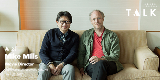 【TALK】 Vol.21 Mike Mills - Movie Director -