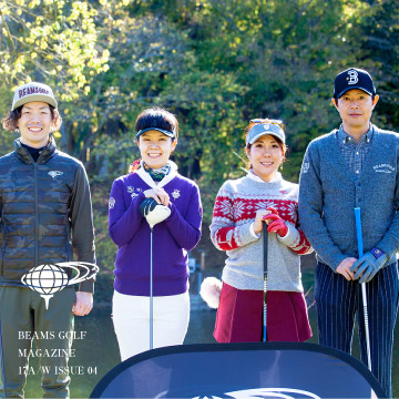 120人、それぞれのスタイル in BEAMS GOLF CUP 2017 | BEAMS GOLF MAGAZINE