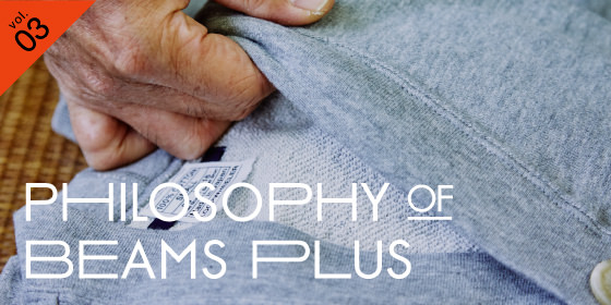 Vol.3 Sweat | PHILOSOPHY OF BEAMS PLUS