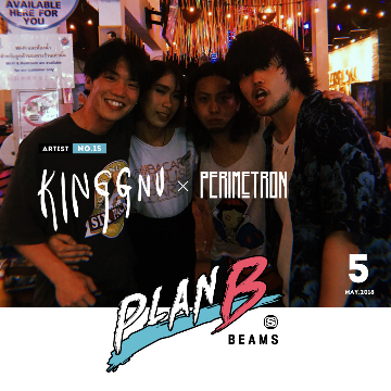 【PLAN B】King Gnu × PERIMETRON