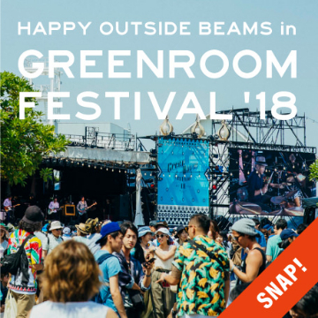 【EVENT SNAP】HAPPY OUTSIDE BEAMS in GREENROOM FESTIVAL'18