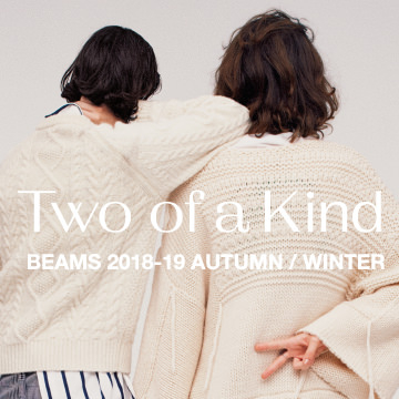 BEAMS 2018-19 AUTUMN / WINTER | Two of a kind