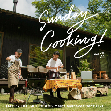 Sunday Cooking! Vol.2 | HAPPY OUTSIDE BEAMS meets Mercedes-Benz Live!