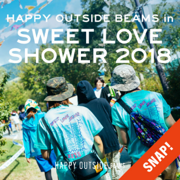 【EVENT SNAP】SWEET LOVE SHOWER 2018