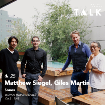 【TALK】Vol.25 Matthew Siegel, Giles Martin - Sonos -