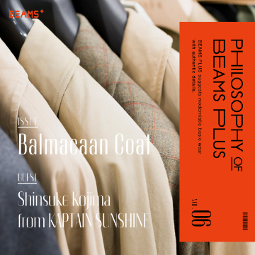 Vol.6 Balmacaan Coat | GUEST:Shinsuke Kojima from KAPTAIN SUNSHINE