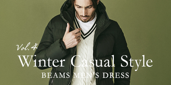 BEAMS MEN'S DRESS | Vol.4 Winter Casual Style