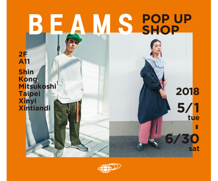 BEAMS pop-up shop at 'Shin Kong Mitsukoshi Xinyi Place A11', Taipei