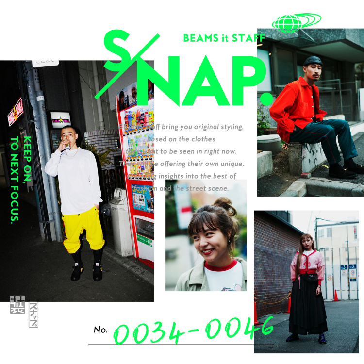 s/NAP | BEAMS it Staff