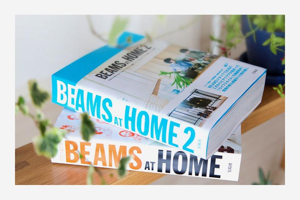 「beams at home」的圖片搜尋結果