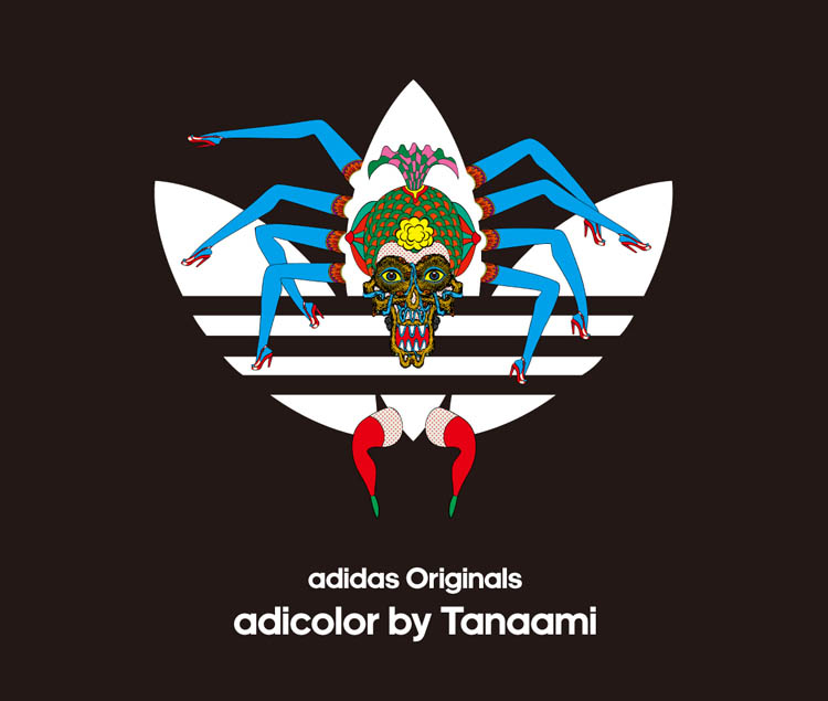 Limited pre-release of 'adicolor by Tanaami' - first time