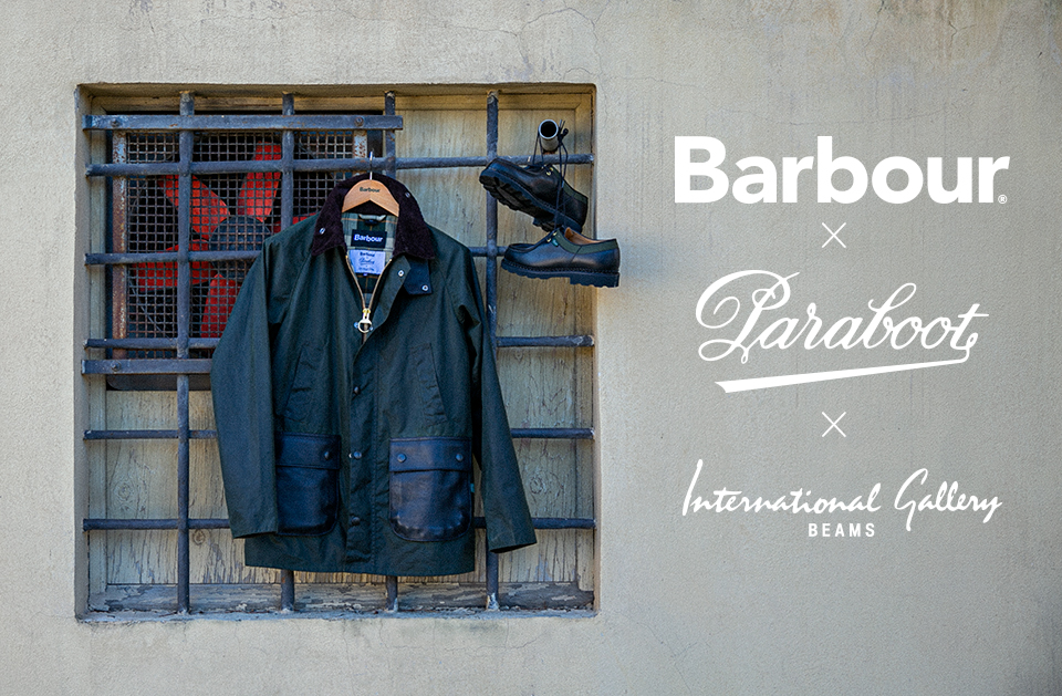 barbour international sl