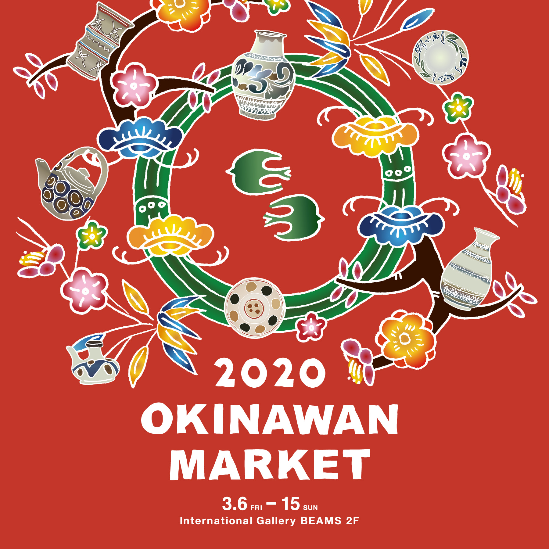 A collection of Okinawan items, 2020 OKINAWAN MARKET