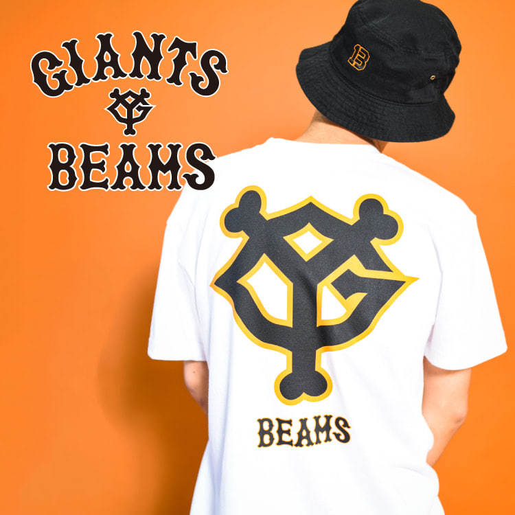 GIANTS x BEAMS, capsule collection with distinguished baseball team with the most wins in Japan