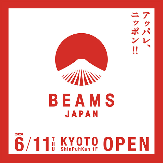 BEAMS JAPAN Kyoto opens on Thursday, 11th June