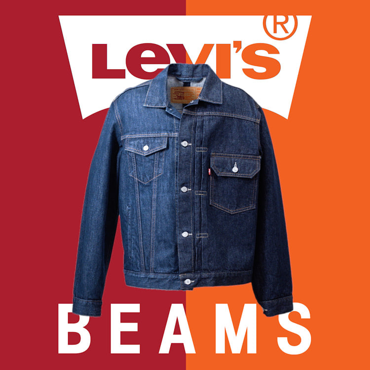 "Capsule collection with LEVI'S®, ""HALF & HALF COLLECTION"""