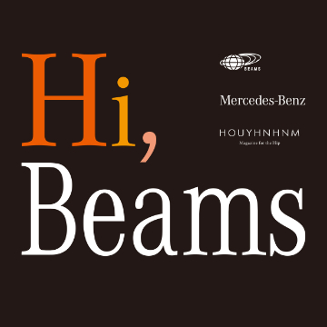 """Hi,BEAMS"" BEAMS × Mercedes-Benz Supported by HOUYHNHNM イヤーエンドパーティを開催"