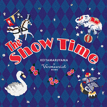 <KEITA MARUYAMA>展示イベント「THE SHOW TIME」を開催